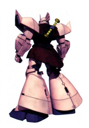 Rear (Gundam Crisis)
