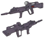 Destiny Rifle