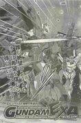 Gundam EX A cap 33