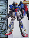 MG Zeta Gundam Coating Ver