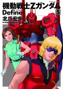 Mobile Suit Zeta Gundam Define Vol.5