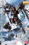 DarkHound MG Boxart