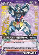 Gundam AGE-1 Normal Carddass 4