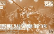 HG Zaku Cannon Test Type
