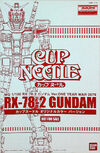 MG Gundam Cup Noodle Original Color Ver.