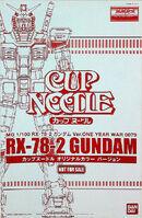 MG Gundam Cup Noodle Original Color Ver.