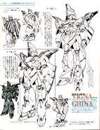 Vigna Ghina draft 4