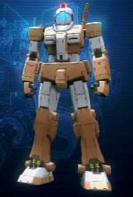 File:GM Light Armor Close up.jpg
