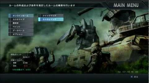 Mobile Suit Gundam Battle Operation (PS3) BASICS Finding and Hosting Rooms (2 of 4)