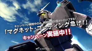 G3 Gundam