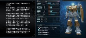 GBO-Gen Powered