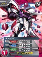 AMX-004SR 201