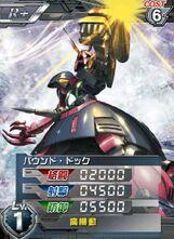 NRX-05501