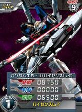 RX-121-3C01