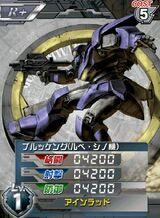 ZM-S21G01