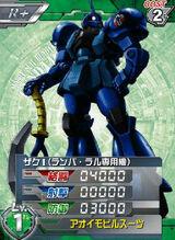 MS-05B(R)01