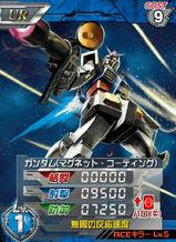 RX-78-2(MC)01