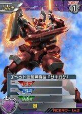 GNX-704TAC01