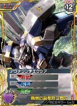 GN-001ALR01
