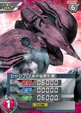 AMA-X7(R)01