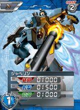 RGM-12201