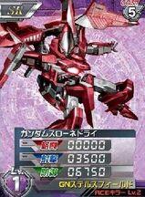 GNW-003SR01