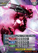 GNY-001F2SR 01