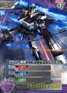 SVMS-01ESR 01