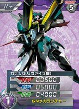 GNZ-00301