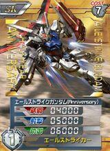 GAT-X105 AQM(A)01