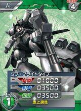 MS-07H801