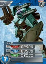RGM-88X01