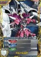 ZGMF-X19ALR01