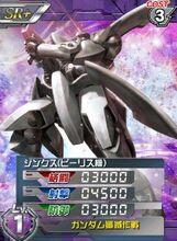 GNX-603TSR 01