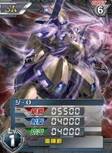 PMX-00301