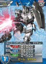 RX-0(BM)01