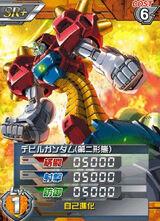 JDG-00X2(R)01