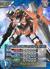 RX-0SR 01