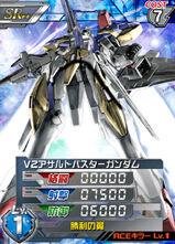 LM314V2324SR 01