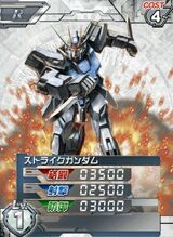 GAT-X10501
