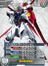GAT-X105 AQM(F)01