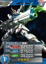 RX-99(2)01
