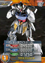 WD-M01(WD)01