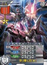 ZGMF-X10A&ZGMF-X09A101