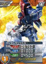 GF13-006NA(R)01