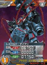 Leopard Iron01