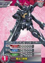 XM-X2R 201