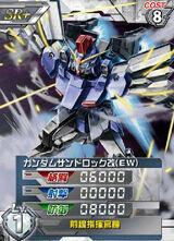 XXXG-01SR2SR 01
