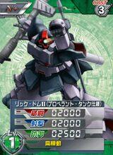 MS-09R-2(R)01