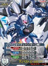 ZGMF-X2000(Y)01